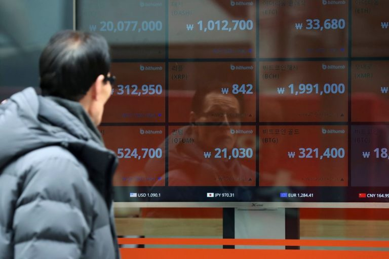 Bitcoin Drops as South Korea Says Exchange Closures Are Possible – Bloomberg